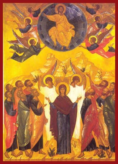 L'Ascension du Seigneur au ciel