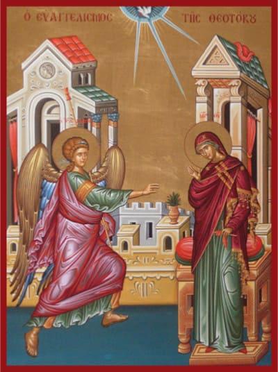 Annonciation de l'Ange Gabriel à la Vierge Marie